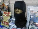 ヘルメット下に付けられるヒーター内蔵フェイスマスクが超暖かい