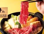 オリジンで豪華な「国産黒毛和牛」のすき焼き弁当!具沢山ですよ~