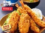 【本日発売】かつやで「秋の海鮮フライ定食」プリッとした牡蠣が楽しめる