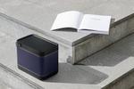 Bang & Olufsen、スマホのQi充電にも対応したポータブルスピーカー「Beolit 20」