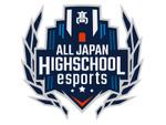 「第3回全国高校eスポーツ選手権」ロケットリーグ部門の予選組み合わせを発表