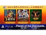 コーエーテクモゲームスがPS Storeのセール「Planet of the Discounts」に新作RPG『FAIRY TAIL』などを提供!