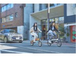 ペダル付きの原動機付自転車「glafitバイク」が原付きとしても自転車としても走れることに
