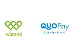 QUOカードPay、ワタミグループ全13ブランドで利用可能に