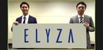 日本語で東大生超えの自然言語処理スコアを出すAI「ELYZA Brain」