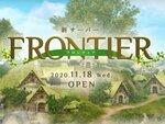 『ArcheAge』で新サービスを体験できる新サーバー「Frontier(フロンティア)」を11月18日にOPEN!