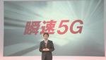 ドコモ、サブ6のCAで国内最速4.2Gbpsの5Gネットワークを12月に提供