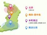 関西ベンチャーマップ2020【大阪編】