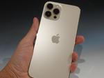 【iPhone 12 Pro Max実機レビュー】史上最大のiPhoneの価値はどこにあるのか