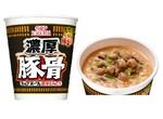 日清「カップヌードル 濃厚豚骨 ビッグ」特製油で仕上げてとろとろ豚旨スープに
