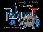 コンパイルの人気キャラ「ランダー」が主人公!『ランダーの冒険2(MSX2版)』を「プロジェクトEGG」で無料配信開始!