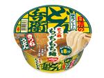 日清のどん兵衛にプレミアムな「史上最もっちもち麺」登場