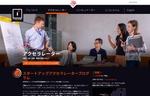 沖縄発の技術スタートアップ支援、OISTが参加者を募集