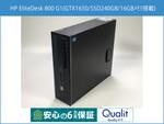 新品のGeForce GTX 1650を搭載する日本HPのデスクトップPCが6万720円