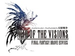 『FFBE 幻影戦争』の新CMが11月14日より放映決定!同日より『FFX』コラボもスタート!