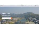 「日本語.COM」、IT業界における外国籍人材の価値向上に関するPoCを実施