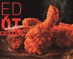 KFCの人気辛口チキン復活「レッドホットチキン」待ってました!