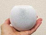 AirPodsに匹敵する使いやすさ!「HomePod mini」でスピーカーリスニングを楽しもう
