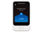 AI通訳機「ポケトーク」がDeepL翻訳に対応、学習向け機能も追加