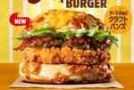 これ食べたい!バーガーキング人気のアグリーバーガー新作