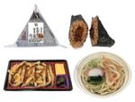 セブンイレブン「富山湾産ほたるいか飯」などを地域限定で発売