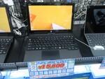 ペン&キーボード対応の富士通のWindowsタブ「ARROWS Tab」が激安! 約1万6000円から