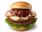 特別なひと時に。モス冬の「とびきり」ハンバーガー
