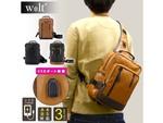 w*lt GALIL(ウォルトガリル)USBポート・キーフック付きミドルボディバッグ