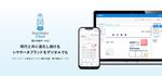 シヤチハタ、ビジネス向け電子決裁サービス「Shachihata Cloud Business」