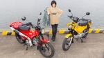バイク女子・美環がハンターカブとクロスカブを乗り比べ! その違いに迫る
