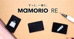 紛失防止デバイス「MAMORIO RE」に3個入りが登場