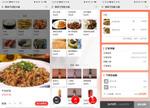 日本で「中国現地そのまんま」の飲食店やECサイト向けITサービスを利用した