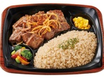 オーブン調理の「ビーフステーキ弁当」3種!ほっともっとグリルで12月1日~