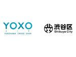 横浜市と渋谷区、グローバル拠点都市形成やオープンイノベーション実現に関して連携協定を締結