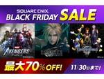 最大70%オフ!スクウェア・エニックス、PS StoreでBlack Fridayセールを開催