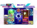 『ぷよテト2』ためた攻撃力をぶつけあえ!「ビッグバン」ルールを紹介