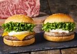 食べたい!世界に誇る「神戸牛」を使用した贅沢バーガー、フレッシュネスで