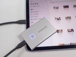 第4世代iPad Airの動画編集作業におけるストレージ不足を外付けSSDで解決!