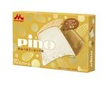 ピノ、人気の「アーモンド味」がソロで商品に!期間限定