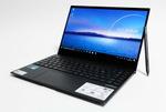 ZenBook Flip S 実機レビュー = Tiger Lake搭載のフラッグシップノートPCなのだ