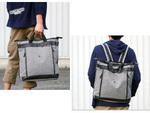 通勤に使えるヘルメットバッグ風マルチユースバッグ「w*lt B4-LINE 4WAY TOTE BAG」、5390円で販売中