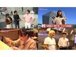 『ラーメンWalkerTV2』待望の新作!第277話・第278話・第279話が11月26日(木)一挙初回放送!