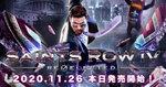 「セインツロウ IV リエレクテッド」日本語Nintendo Switch版が発売