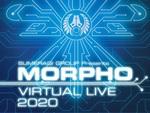 『蒼き雷霆ガンヴォルト』《モルフォバーチャルライブ2020》 PVが公開
