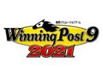 競馬シミュレーションゲームの最新作『WinningPost 9 2021』が2021年3月18日に発売決定!