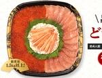 総重量1.5kg以上!! 1万円の「どデカ寿司桶」かっぱ寿司で