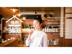 福岡県内の地酒や焼酎を紹介・販売する公式アプリ&特設オンラインショップ