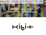 「KIBIT」のFRONTEO、日本マイクロソフトとの協業範囲を拡大