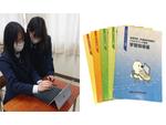 和歌山県の全高校生にSurface Go 2とMicrosoft 365ライセンスを提供