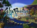 24年の時を超え、フリーシナリオRPG『サガ フロンティア リマスター』が2021年夏に発売決定!